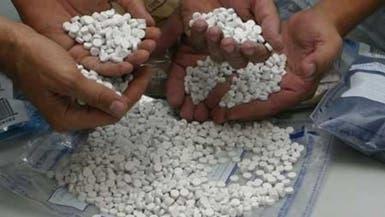 الجمارك السعودية تحبط تهريب 14 مليون حبة مخدرة