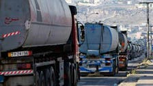 Export of South Sudanese oil resumes from Sudan, says Ministry