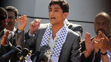 'Dreams of independence:' Palestinian star envisions Mideast peace