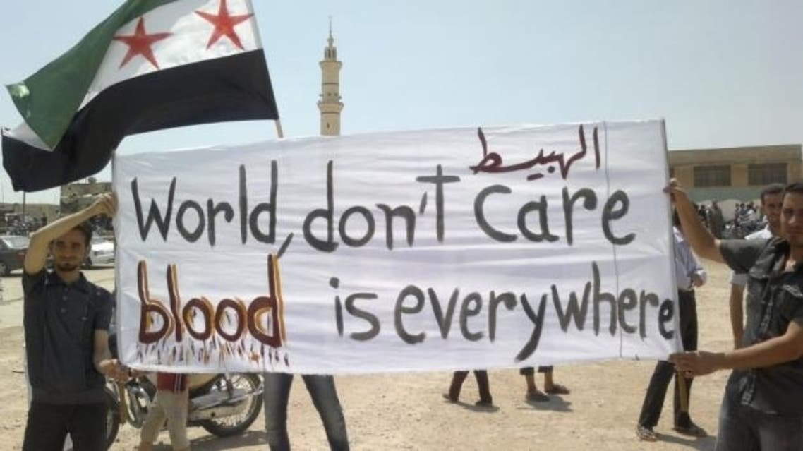 Syria banner-Reuters
