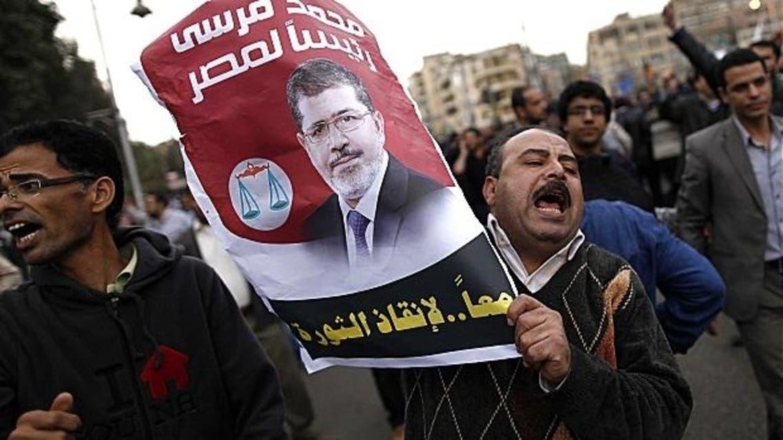 Cairo Mursi