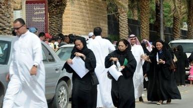 الحملة التصحيحية تحرم المنازل السعودية من الخادمات