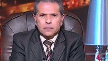 مصر.. فضائية الفراعين تعود للبث بدون توفيق عكاشة