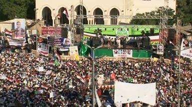 قوى إسلامية تتظاهر تأييداً لمرسي قبل يومين من 30 يونيو