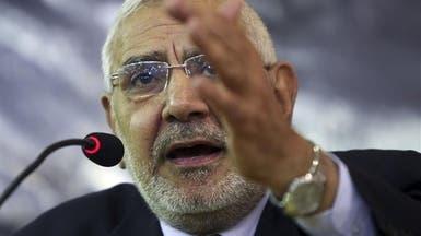 التحقيق مع عبد المنعم أبوالفتوح بتهمة إهانة #السيسي