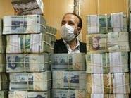 إيران أمام مطالب معقدة للعودة للنظام المصرفي العالمي