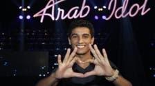 'Arab Idol' winner puts Hamas in uneasy spot
