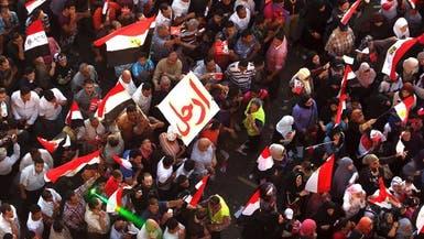 خريطة مسيرات 30 يونيو إلى قصر الاتحادية لإسقاط مرسي