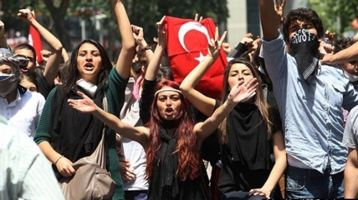 AFP, Ankara