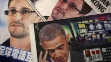 'Acts of treason?' U.S. whistleblowers face increasing govt threats