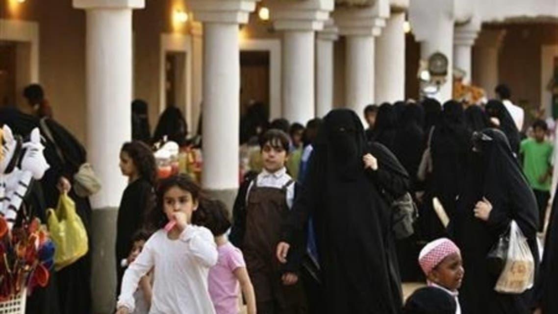Saudi Arabia (Reuters)