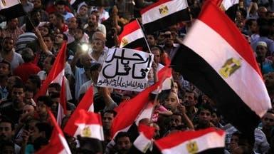 مكتب إرشاد جماعة الإخوان بلا حراسة قبيل المظاهرات