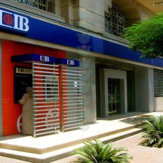 البنك التجاري الدولي للعربية: لهذه الأسباب تراجعت الأرباح