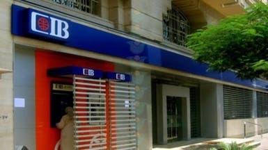 كيف تفاعل سهم CIB مع أخبار مفاوضات الضريبة البنكية؟