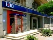 بنوك مصرية تلغي حدود بطاقات ائتمان المشتريات بالخارج