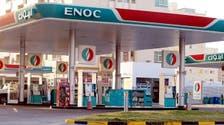 Dubai's ENOC 'investigating' Sri Lanka diesel cargo quality