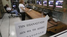Out of a job, Greek state TV staff take over the show