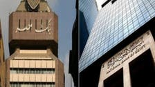 اليوم.. بدء بنوك مصرية طرح شهادات جديدة بعد خفض الفائدة