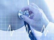 الأشخاص طوال القامة أقل عرضة للإصابة بأمراض القلب