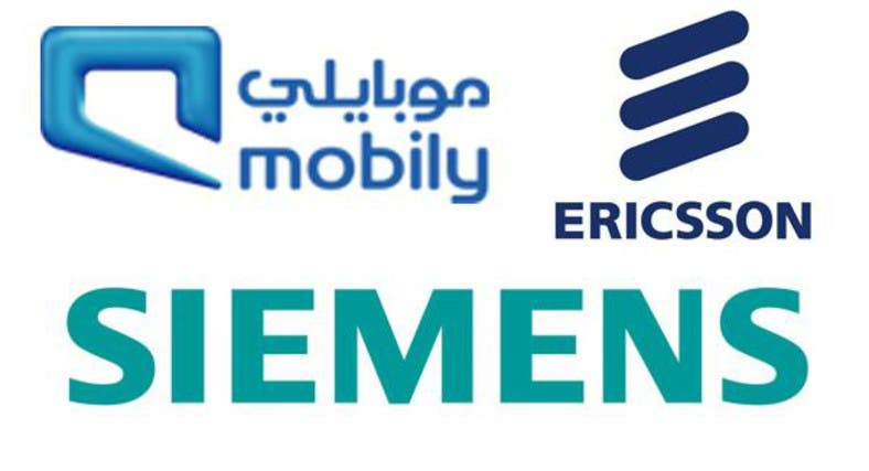 Saudi Mobily in $650m financing deal with Ericsson, says NSN - Al