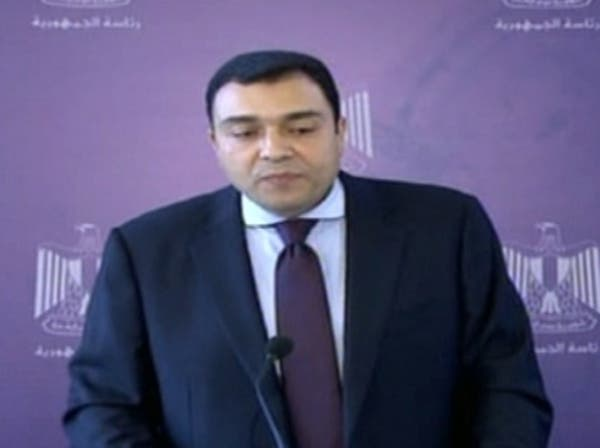 الرئاسة المصرية: حقنا للدماء ندعو إلى الحوار