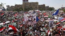 Anti-Mursi protests to weigh on Egypt bourse