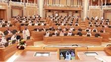 عضو شورى سعودي يطالب المجلس بحمايته من الإهانة
