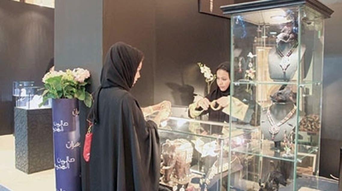 سيدات أعمال سعوديات