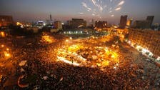 Egypt's June 30 rallies: Between the irresponsible and the obtuse