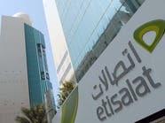 الإمارات تبدأ خفض أسعار مكالمات التجوال 42% خليجيا