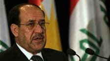 Iraq's Maliki discusses oil project with Russian company