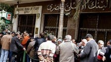 Cairo ATMs run out of foreign banknotes amid Egypt protests