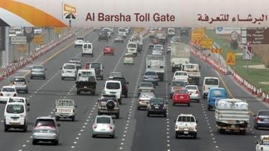 دبي تلغي المرور المجاني بعد سقف 24 درهما في بوابات سالك