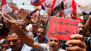 15 قتيلاً وقرابة 700 مصاب في اشتباكات بمصر