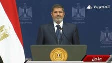 Is the clock ticking for Mursi? Opposition sets deadline for his ouster