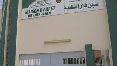 تقارير تؤكد تعذيب أطفال ونساء سجناء بموريتانيا