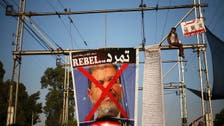 Muslim Brotherhood vows action after Cairo headquarters attacked