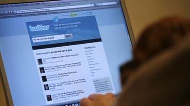قضاة: رجال يطلقون زوجاتهم عبر مواقع التواصل الاجتماعي