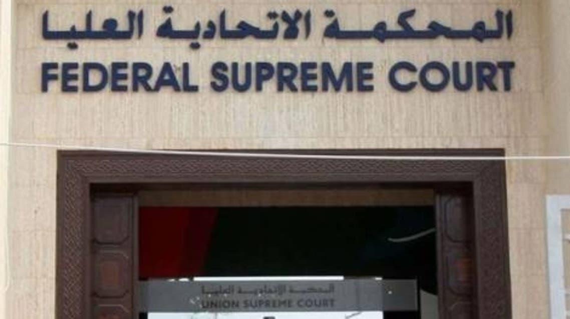 uae court reuters