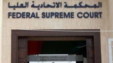Emirati teen gets prison sentence for joining ISIS in Syria