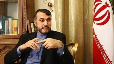 #إيران تهاجم مؤتمر الرياض لتوحيد المعارضة السورية