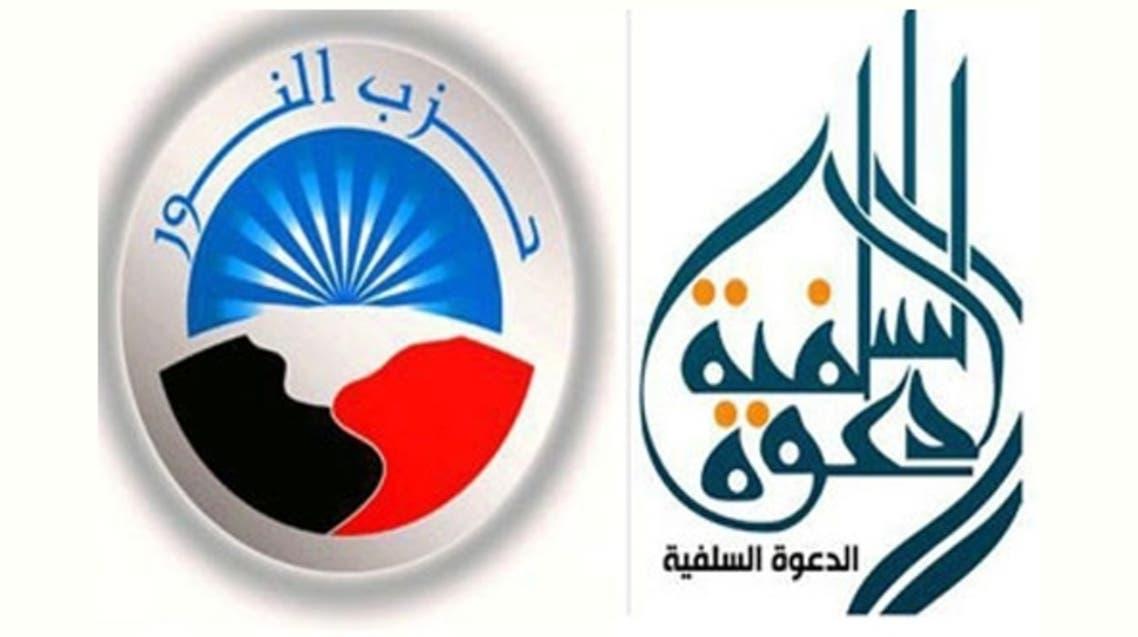 شعار الدعوة السلفية وحزب النور