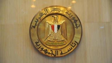الرئاسة المصرية: إجراءات الجيش انقلاب عسكري