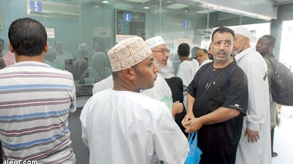 صرافة في مكة