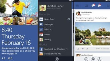 """فيسبوك يعيد تصميم واجهة المستخدم بتطبيقه لـ""""ويندوز فون"""""""