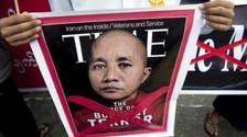 Sri Lanka bans Time magazine 'Buddhist terror' edition