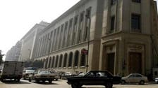 Egypt c.bank tells banks to shut early ahead of army deadline