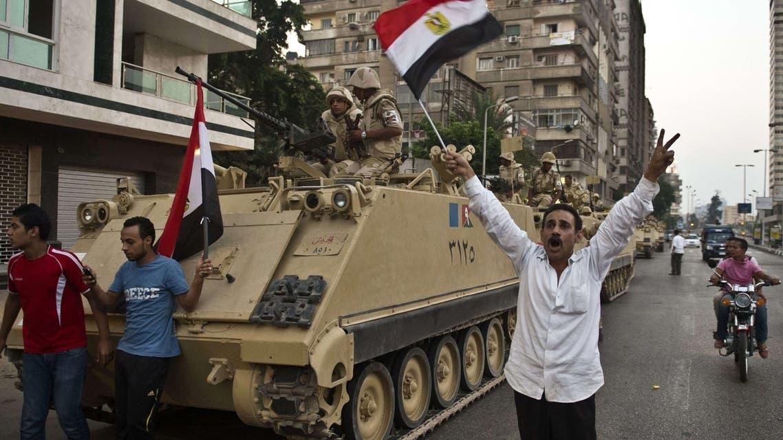 Egypt tank