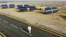 Saudi Arabia explores potential $109bn solar industry