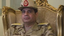 Egypt army chief calls for swift political transition